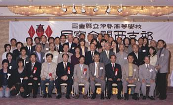 第28回関西支部総会および懇談会
